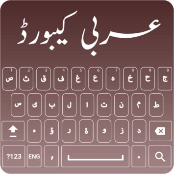 46aebaa1f34 What other items do customers buy after viewing this item? Arabic English  keyboard-Easy ...