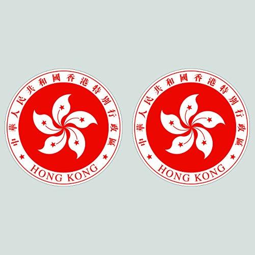 Two Pack Hong Konger Emblem Sticker Die Cut Decal Self Adhesive FA Vinyl from fagraphix
