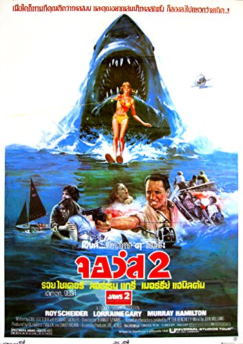 Jaws 2  Movie Poster 24x36 inches Thailand