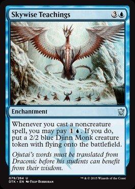 (Magic: the Gathering - Skywise Teachings (079/264) - Dragons of Tarkir -)