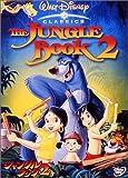 ジャングル・ブック2