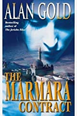 The Marmara Contract (Amra's Journey) by Alan Gold (1999-11-01) Paperback