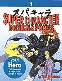Hero, You Kusano, 4871975517