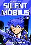Silent Mobius, Vol. 11