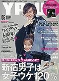 YPLUS(ワイプラス) 2019年 05 月号 [雑誌]
