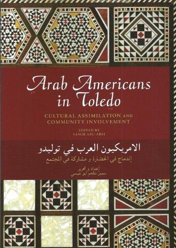 Arab Americans in Toledo by Samir Abu-Absi - Shopping Mall Toledo