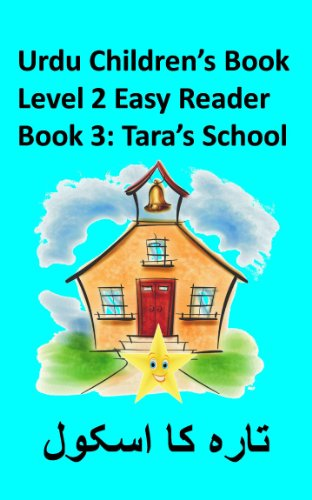 Read e-book Tara in a Mall (Urdu Childrens Book Level 2 Easy