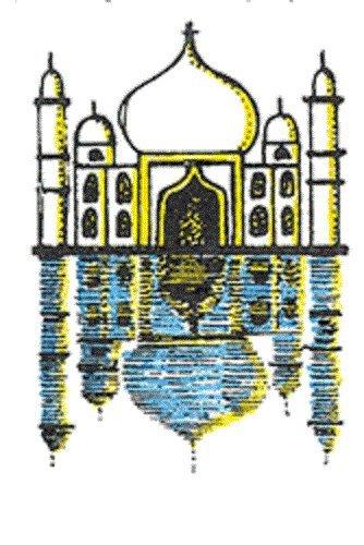 center-enterprise-f852-taj-mahal-with-mirror-image-stamp