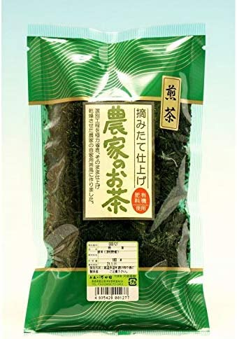 河田園 津和野の煎茶180g【島根県】【津和野町直地】