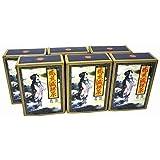 6 Packs Fei Yan Feiyan Slimming Tea Lose Weight 120 Tea Bags