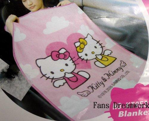 Sanrio Hello Kitty Blanket (Travel Blanket)
