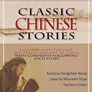 Classic Chinese Stories Audiobook