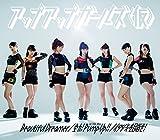 BEAUTIFUL DREAMER/ZENRYOKU!PUMP UP!! -ULTRA MIX-/ITADAKI WO MEZASE! TYPE-B(ltd.)