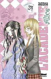 L'Académie Alice, Tome 24 par Tachibana Higuchi