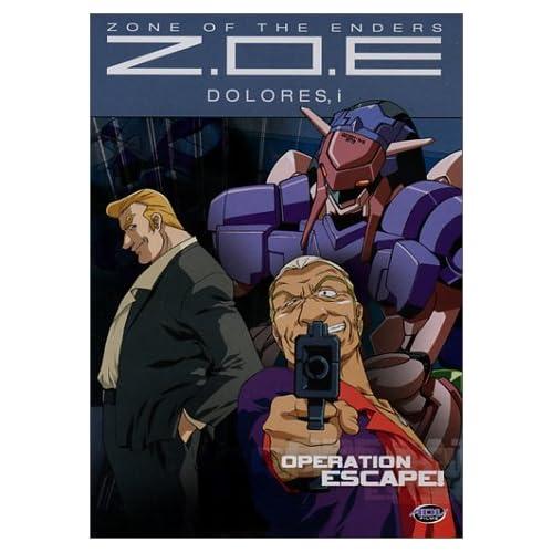 Amazon Com  Zone Of The Enders  Zoe
