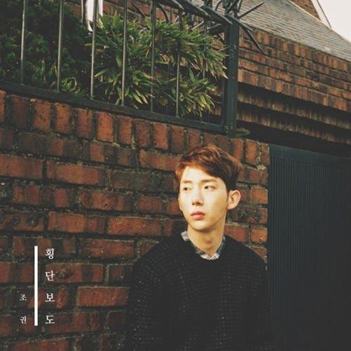 2AM JO KWON - [CROSSWALK] Limited Edition Kihno Album Kihno Card+11p Post Card K-POP Sealed