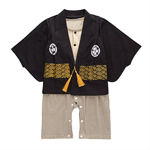 96defa9dc Jual May s Baby Toddler Boys Kimono Costume Cardigan and Romper 2 ...