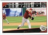Jon Garland - Arizona Diamondbacks - 2009 Topps Update Baseball Card # UH288 - MLB Trading Card