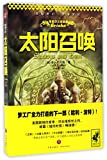 Shadow and Bone (The Grisha Trilogy) (Chinese Edition)