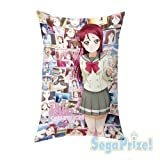 Japan Import lovelive! Sunshine !! Mega Jumbo cushion Sakuranai Mariko