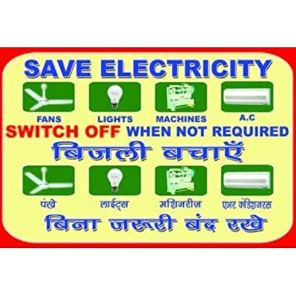 """Image result for 15 best way to save electricity in hindi picture"""""""