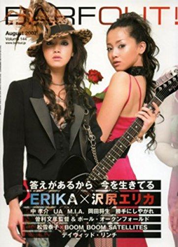 Erika Sawajiri 18X24 Poster New! Rare! - Erika Naked