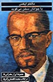 Malcolm X Talks to Young People, Malcolm X, 9649045848