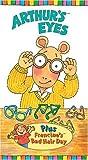 Arthur's Eyes [VHS]