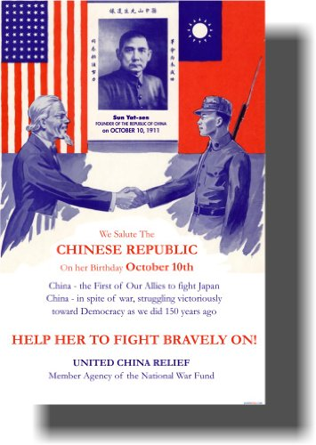 We Salute The Chinese Republic - Vintage WW2 Reproduction Poster