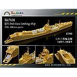 レインボー 1/700 Rb7101 日本海軍 二等輸送艦用エッチング