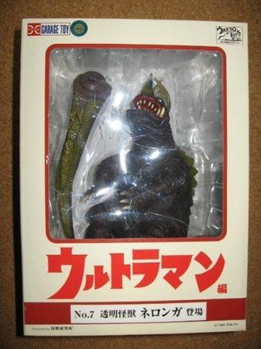 エクスプラス 大怪獣シリーズ 透明怪獣 ネロンガ 登場 B00ACVG9AC