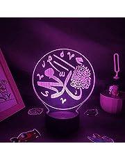 3D LED nattlampa lampa ramadan bön 3D-lampa islamisk tur muslimsk ikon LED nattlampa för barn sovrum dekor pojkar jul födelsedagspresent bordslampa
