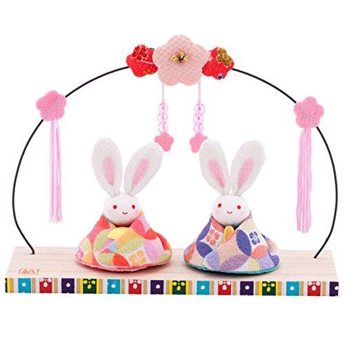 FUN fun Japanese Kimono Dolls Hina Ningyo Set Small Traditional Figurines Compact Hana-Shippo Rabbit 1-792OR