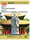 Chinese Yellow Riverlives and Noodleshometown Of Confucius And Mencius (English Subtitled)