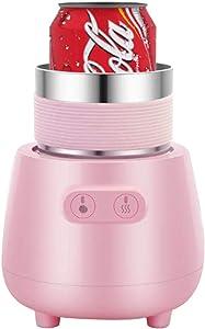 HEN'GMF 2-in-1 Coffee Warmer Cup Cooler Mug, Desktop Coffee Tea Drinks Beverage Cup Cooling, 5℃ - 55℃ Heating and Cooling Beverage Plate for Water, Milk, Beer, Cocoa