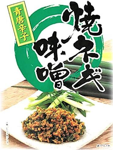 青唐辛子・焼きねぎ・味噌が美味しい 青唐焼きねぎ味噌 20個セット