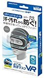 GAMETECH-PlayStationVR-Face-Mask-Gray-PROTECTION-from-SWEAT-DIRT-COSMETIC
