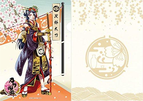 Touken Ranbu - Online - Jiroutachi- Japanese Origami Paper File