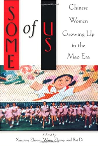 Download E-books Some of Us: Chinese Women Growing Up in the Mao Era PDF