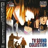Saiyuki Reload/Saiyuki Reload Gunlock (Original Soundtrack)
