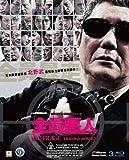 Outrage Trilogy Boxset: Films Of Takeshi Kitano [Blu-ray]