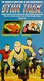 Star Trek 5 [Import]