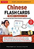 Chinese Flash Cards Kit Volume 1: HSK Levels 1 & 2 Elementary Level: Characters 1-349 (Audio Disc Included)
