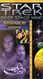 Star Trek - Deep Space Nine, Episode 85: Crossfire [VHS]