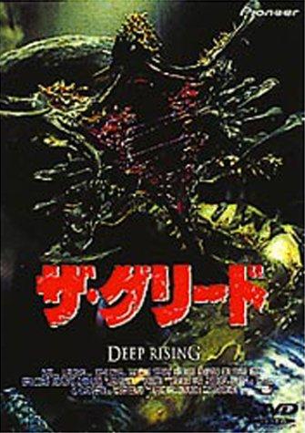 ザグリード [DVD] B00005FXHS