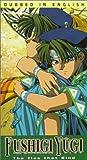 Fushigi Yugi- The Mysterious Play: The Ties That Bind [VHS]