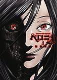 ベロニカ 1 (ヤングキングコミックス)