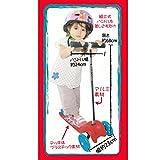 Lang Japan (RANGS) balance scooter Red