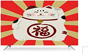 "ZHBWJSH Modern TV Cartoon Cloth Dust Cover (Color : D, Size : 52"")"