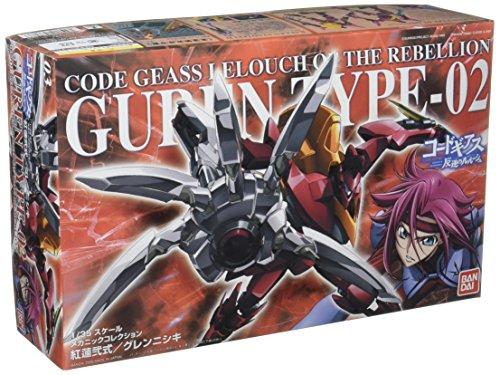"Bandai Hobby #03 Guren Type-02 1/35 ""Code Geass"", Bandai Mechanic Collection Action Figure"